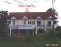 ทาวน์เฮ้าส์หลุดจำนอง ธ.ธนาคารกรุงไทย พิษณุโลก บางระกำ บ่อทอง