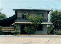 บ้านเดี่ยวหลุดจำนอง ธ.ธนาคารอาคารสงเคราะห์ พิษณุโลก พรหมพิราม มะต้อง