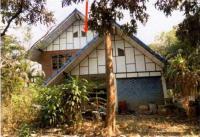 บ้านเดี่ยวหลุดจำนอง ธ.ธนาคารอาคารสงเคราะห์ พิษณุโลก นครไทย นาบัว